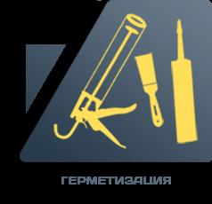 Промышленный альпинизм бесплатное обучение москва