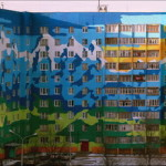 декоративная окраска спальных районов