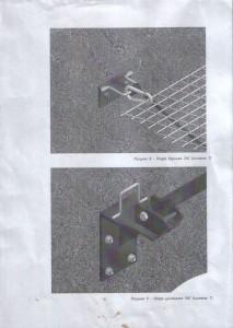 Крепление ЗУС к стене
